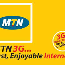 MTN Smooth Talk Plan: How To Migrate To This Bundle And All You Must Know