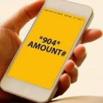 MTN *904# Code: How To Buy Airtime And Perform Other Transactions With This Code