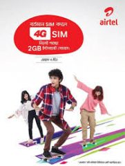 Airtel Prepaid SIM Replacement Processes Online And All You Must Know